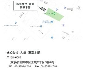 東京本部地図